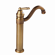 Bathroom Sink Faucet - Rotatable Antique Brass / Antique Copper / Electroplated Centerset Single Handle One HoleBath Taps