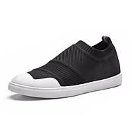 Men's Comfort Shoes PU Summer Sneakers Black / White / Beige / Outdoor