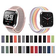 cheap -Woven Nylon Loop Watch Band Wrist Strap for Fitbit Versa / Fitbit Versa Lite Bracelet Wristband Replaceable Accessories