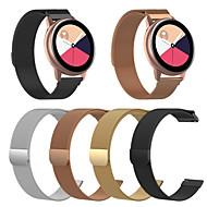 cheap -Watch Band for Samsung Galaxy Watch Active2 40/44MM Samsung Galaxy / Motorola Milanese Loop Stainless Steel Wrist Strap
