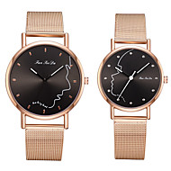 Couple's Steel Band Watches Quartz Stainless Steel Black / Silver / Rose Gold No Chronograph Cute Creative Analog New Arrival Fashion - Black Black / White Rose Gold One Year Battery Life