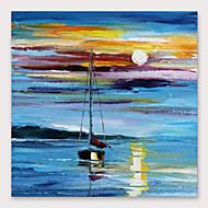 yards&peinture à l'huile peinte à la main au lever du soleil avec cadre tendu pour la décoration de la maison