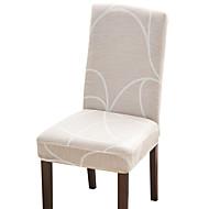 abordables -Funda de silla súper suave con estampado de cuadros beige extraíble lavable lavable comedor protector de silla fundas decoración del hogar cubierta de asiento de comedor