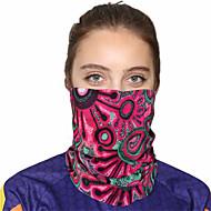 Femei Bandana Balaclava Gât tub gât Gaiter rezistent la UV Materiale ușoare uscate rapid Ciclă poliester pentru bărbați pentru adulți pentru femei / Protecție împotriva poluării / Floare solară Botani