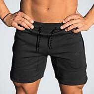 Men's Sporty Loose Shorts Pants - Solid Colored Black Army Green Navy Blue US32 / UK32 / EU40 / US34 / UK34 / EU42 / US36 / UK36 / EU44