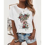Γυναικείες κοντές μπλούζες
