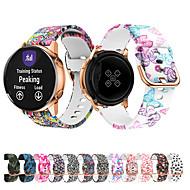 cheap -Printed Silicone Strap for Garmin Vivomove / Vivoactive 3 / Forerunner 245 645 Smart Watch Bracelet Bands
