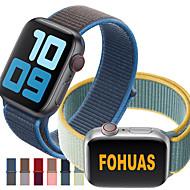cheap -Nylon Loop Watch Band for Apple Watch Series 5/4/3/2/1 Sport Bracelet Wrist Strap Wristband