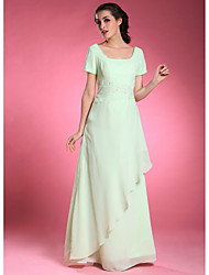cheap -A-Line Formal Evening Wedding Party Dress Square Neck Short Sleeve Floor Length Chiffon with Beading Side Draping 2020