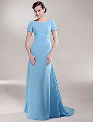 cheap -Clearance! A-line Scoop Sweep/Brush Train Stretch Satin Chiffon Mother of the Bride Dress