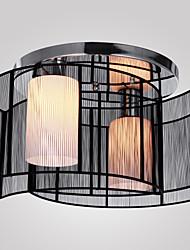 abordables -SL® Montage du flux Lumière d'ambiance Plaqué Métal Tissu Style mini 110-120V / 220-240V Ampoule non incluse / E26 / E27