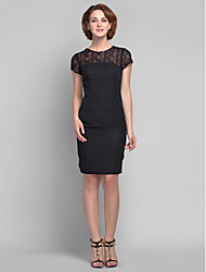 cheap -Sheath / Column Jewel Neck Knee Length Chiffon / Lace Mother of the Bride Dress with Lace by LAN TING BRIDE®