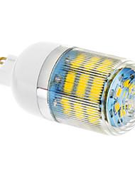 お買い得  -2.5W 250-300lm G9 LEDコーン型電球 T 46 LEDビーズ SMD 2835 クールホワイト