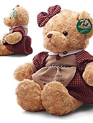 cheap -Flying Dragon 50cm Teddy Bear Stuffed Toy(Assorted Color)