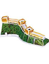 Недорогие -3d головоломки китайский большой модели стены для детей и взрослых образовательные игрушки (55pcs)