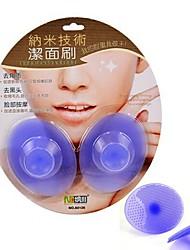 Недорогие -нано красоты чистка кожи кисти случайный цвет