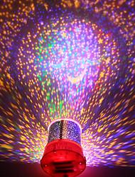 Недорогие -сделай сам романтическая галактика звездное небо проектор отдых ночь свет украшения творческий романтик праздновать фестиваль