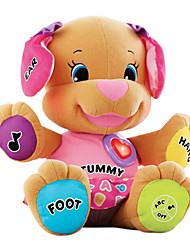 cheap -TUMMY Musical Dog Laugh and Learn Puppy Plush Fashion Dolls