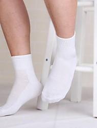 Недорогие -skymoto®5 пары / серия мужские тонкие белые чистые шорты носки