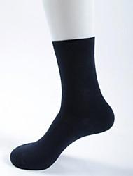 Недорогие -мужская мода комфортно чистые цвета носки бизнес три пары (случайный цвет)