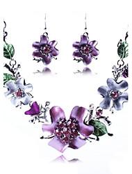 Недорогие -Европа нежный цветок комплект ювелирных изделий женщин (в том числе ожерелья серьги)