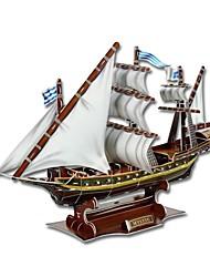 cheap -Develop Thinking Skills DIY 3D Paper Jigsaw Puzzle - Mystic Ship (129PCS)