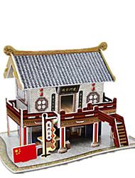 cheap -China Inn 3 D Jigsaw Puzzle
