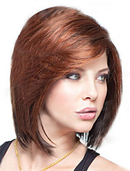 cheap -Synthetic Wig Straight Bob Wig Short Dark Brown Synthetic Hair Women's Brown