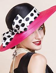 قبعة الحفلة
