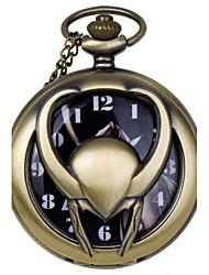 Недорогие -Муж. Карманные часы Кварцевый 30 m Горячая распродажа Аналоговый Кулоны