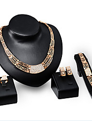 cheap -Synthetic Diamond Jewelry Set Stud Earrings Choker Necklace Tennis Chain Statement Ladies Vintage Party Work Link / Chain 18K Gold Plated Cubic Zirconia Rhinestone Earrings Jewelry Rose Gold For 1 set
