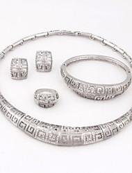 cheap -Women's Jewelry Set Stud Earrings Choker Necklace Luxury Vintage Party Casual Bangle Fashion Imitation Diamond Earrings Jewelry For Party