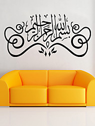 cheap -Abstract People Fashion History Shapes Vintage Holiday Words & Quotes Fantasy Wall Stickers Plane Wall Stickers Decorative Wall Stickers,