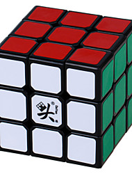 cheap -Speed Cube Set Magic Cube IQ Cube DaYan 3*3*3 Magic Cube Puzzle Cube Educational Toy Puzzle Cube Professional Level Speed Professional Classic & Timeless Kid's Adults' Children's Toy Gift / 14 years+