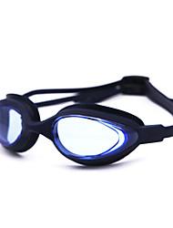 cheap -Swimming Goggles Waterproof Anti-Fog Prescription Mirrored Silica Gel Nylon Whites Grays Blacks Pink Gray Blue