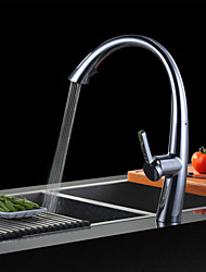 cheap -Kitchen faucet - Single Handle One Hole Chrome Pull-out / Pull-down / Tall / High Arc Centerset Contemporary Kitchen Taps