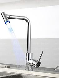 cheap -Kitchen faucet - Single Handle One Hole Chrome Bar / Prep Centerset Contemporary