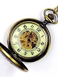 Недорогие -Муж. Часы со скелетом Карманные часы Механические часы С автоподзаводом Золотистый С гравировкой Аналоговый Кулоны Steampunk