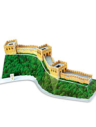 cheap -Chinese Architecture 3D Puzzle Wooden Puzzle Paper Model Model Building Kit Wooden Model Paper EPS Kid's Adults' Toy Gift