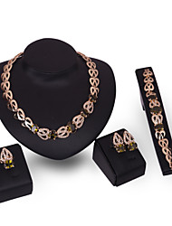 cheap -Jewelry Set Statement Vintage Party Work Casual Link / Chain 18K Gold Earrings Jewelry Gold For 1 set