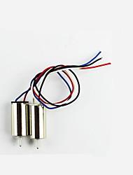 cheap -SYMA Engines / Motors / Parts Accessories X5S / X5SW / X5SC X5S / X5SW / X5SC Metal