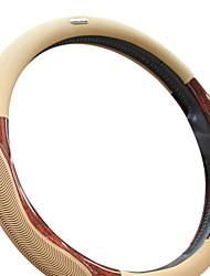 cheap -Feel super plastic piece imitation mahogany steering wheel cover