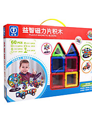 cheap -Building Blocks Military Blocks Construction Set Toys Soldier Plastic Kid's Adults' Boys' Girls' Toy Gift / Educational Toy