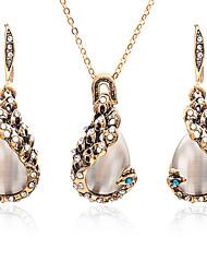 cheap -Women's Jewelry Set Drop Ladies Sweet Fashion Zircon Earrings Jewelry Gold For Daily Bikini