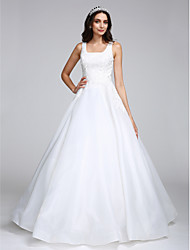 cheap -Ball Gown Wedding Dresses Square Neck Floor Length Organza Regular Straps Formal Simple Little White Dress Plus Size with Appliques 2020