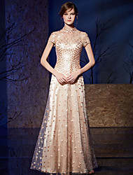 cheap -A-Line Illusion Neck Floor Length Organza / Charmeuse Elegant Prom / Formal Evening Dress with Sequin / Embroidery 2020