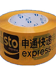 cheap -4.5 / 2.5 In Tact Shentong Rhyme Huitong Daily Express Taobao Sealing Tape Wholesale Shipping