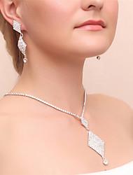 cheap -Women's Cubic Zirconia Necklace / Earrings Party Fashion Zircon Earrings Jewelry Silver For Wedding Party