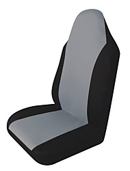 cheap -AUTOYOUTH Car Seat Covers Seat Covers Black / Beige / Gray Polycarbonate Common For universal 1985 / 1986 / 1987 Track
