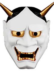 cheap -Halloween Mask Masquerade Mask Plastic PVC(PolyVinyl Chloride) Ghost Horror Adults' Boys' Girls'